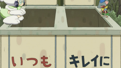 あにゃまる探偵キルミンずぅ 第16話「ニワトリのキモチ、コケコッコー!?」