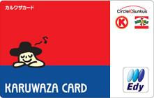 KARUWAZA CARD