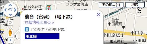 Google Map(仙台駅)