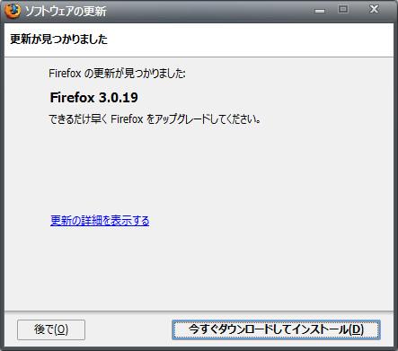 Firefox 3.0.19