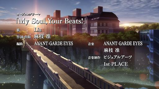 Angel Beats! 第02話「Guild」