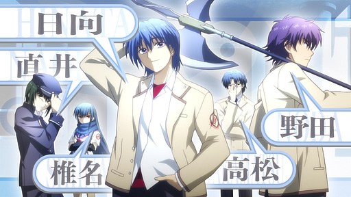 Angel Beats! 第08話「Dancer in the Dark」