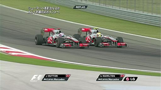 2010年F1グランプリ 第07ラウンド ...