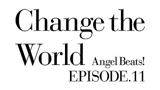 Angel Beats! 第11話「Change the World」