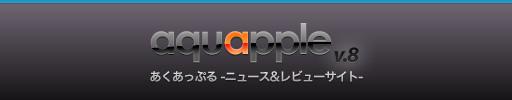 aquapple v8
