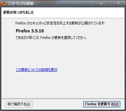 Firefox 3.5.10