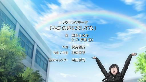 アマガミSS 第01話「森島はるか編 第一章 アコガレ」