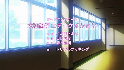 生徒会役員共 第01話「桜の木の下で/毎回続くのこの感じ!?/とりあえず脱いでみようか」