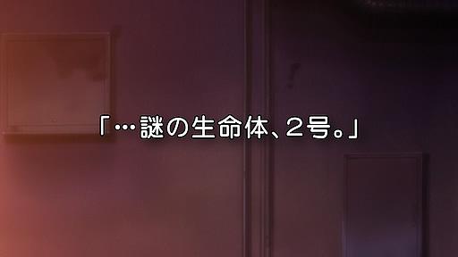 こばと。 第17話「・・・謎の生命体、2号。」