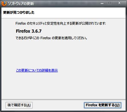 Firefox 3.6.7