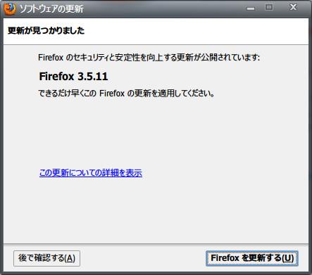 Firefox 3.5.11