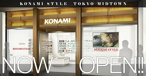 KONAMI STYLE TOKYO MIDTOWN