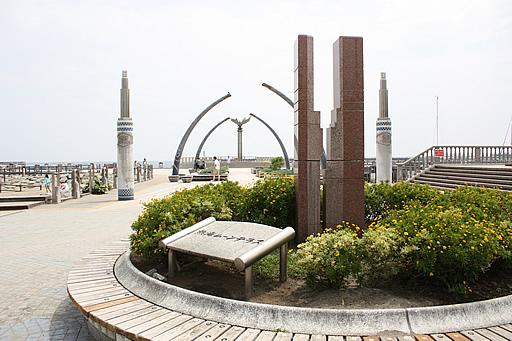 恋人の聖地(ムーンテラス)