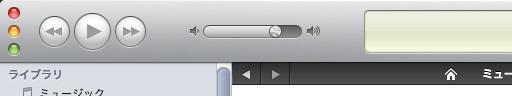 iTunes 10 (Mac)