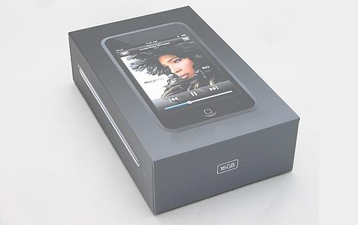 初代iPod touchケース