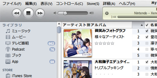 Tune-up iTunes 10