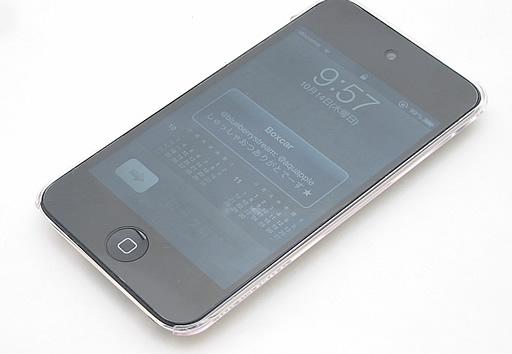 eggshell 装着後の iPod touch