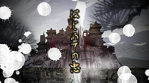 百花繚乱 サムライガールズ 第01話「はじめての忠」