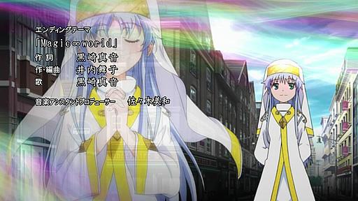 とある魔術の禁書目録II 第01話「8月31日」