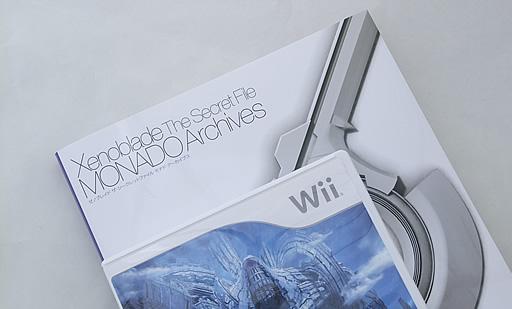ゼノブレイド ザ・シークレットファイル モナド・アーカイブス 表紙 + Wiiソフト