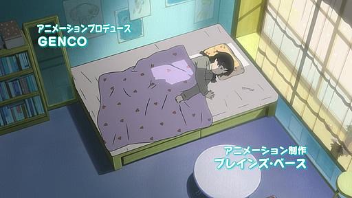海月姫 第01話「セックス・アンド・ザ・アマーズ」