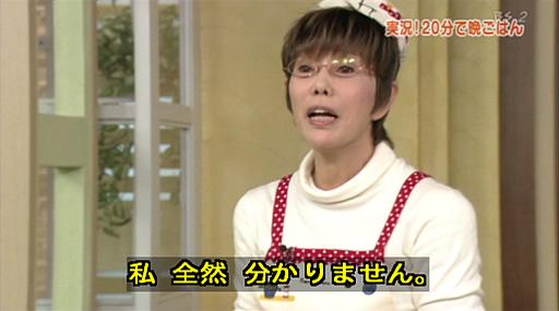 きょうの料理 2010/11/16放送分