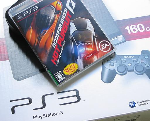 PlayStation 3 (CECH-2500A)
