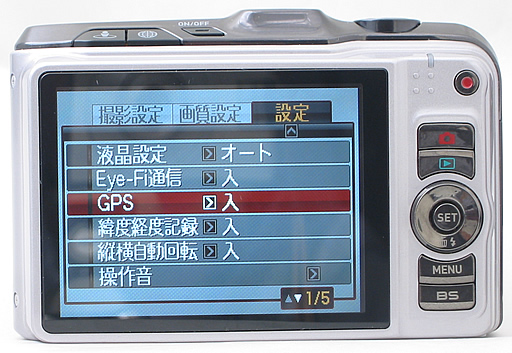 EXILIM EX-H20G