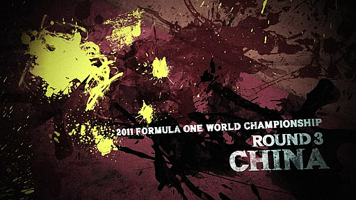2011 FORMULA ONE
