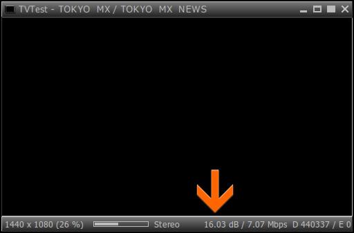 TVTest パワーアップブースタ内蔵地上デジタルアンテナ UWPA-UP 使用前