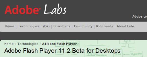Adobe、Flash Player 11.2 ベータ