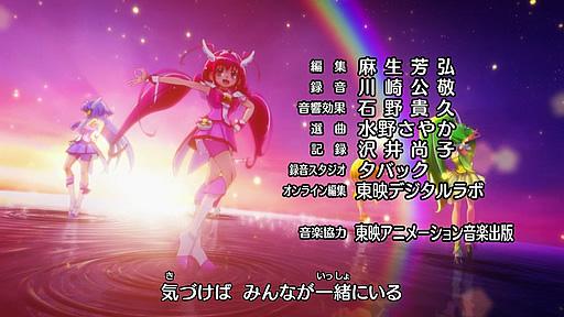 スマイルプリキュア! 第01話「誕生!笑顔まんてんキュアハッピー!!」