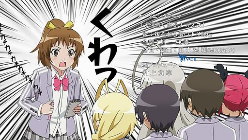 這いよれ!ニャル子さん 第06話「マーケットの中の戦争」