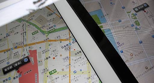 「iPad 2」と「新しいiPad」