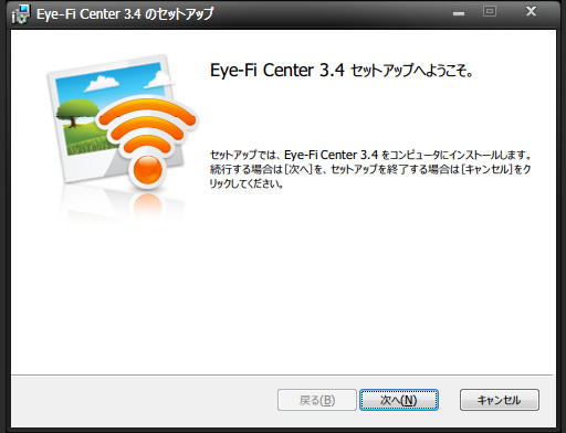 Eye-Fi Center