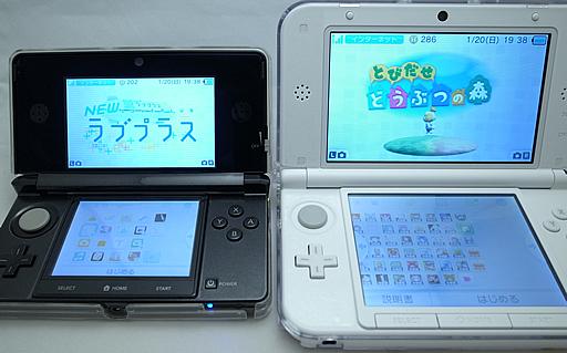 初代3DSと3DS LL