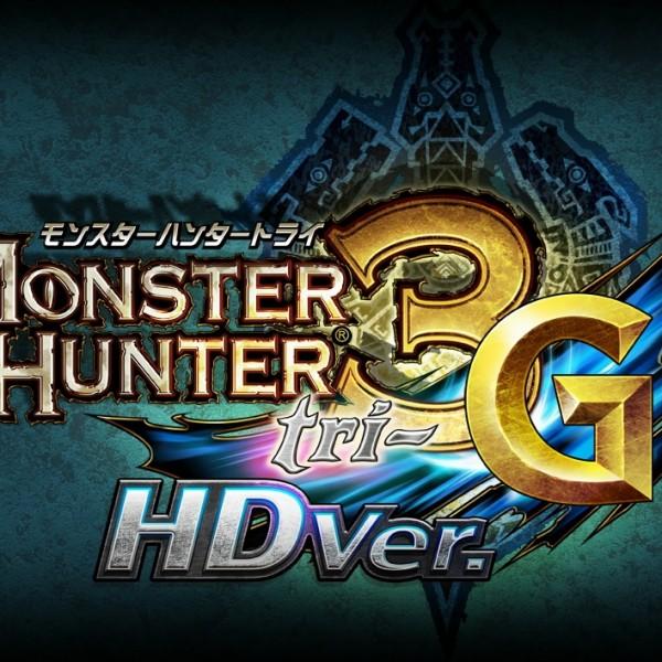 カプコン、Wii Uと「モンスターハンター3G」を利用してインターネット越しに協力プレイが出来る「パケットリレーツール」をリリース