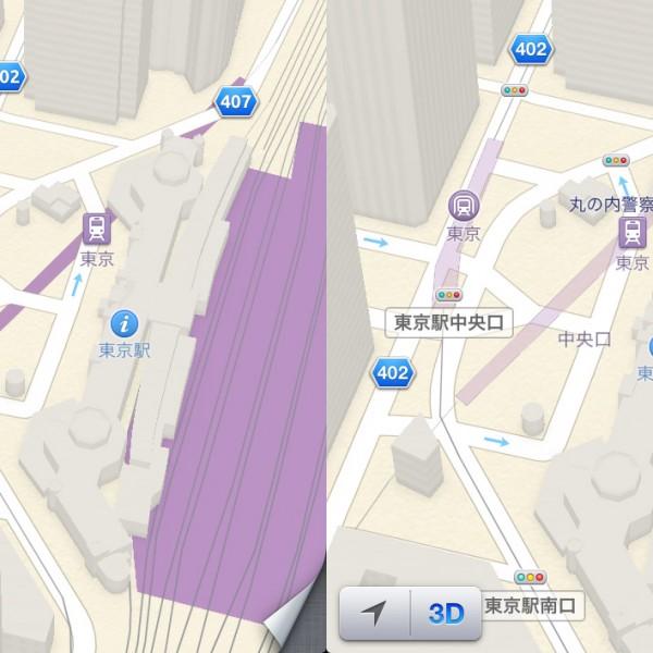 アップル「iOS 6.1.3 for iPhone/iPod touch/iPad」をリリース、地図をiOS 6.1.2と比較してみました