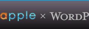 WordPressに移行しました