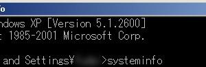 Windowsで起動時間を知るにはコマンドプロンプトで「systeminfo」