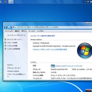 Windows 7 ProfessionalをノートPCにインストール