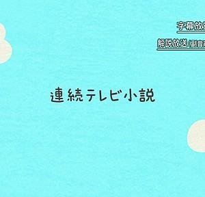 NHKの時計表示フォント、2年ぶりに更新