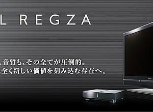本日発売!CELL REGZA「55X1」