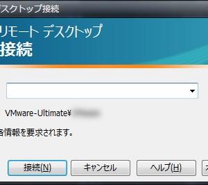 マイクロソフト、デコード処理をクライアントPCで利用可能になった「リモートデスクトップ v.7」を公開