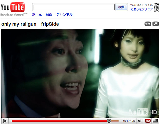 fripSide PV