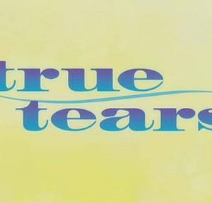 アニメ「true tears」がブルーレイでリリース決定