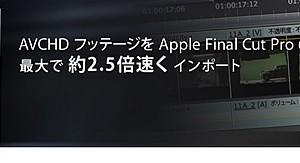 Adobe、次期Premiere ProとAfter Effectsを64bitアプリに一本化