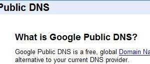 Google Public DNSが公開に、環境によっては速度が向上