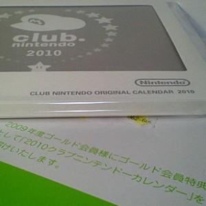 クラブニンテンドーから2009年度ゴールド会員特典到着
