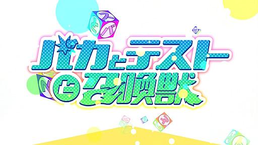 印象に残った2010年1月開始のアニメ主題歌